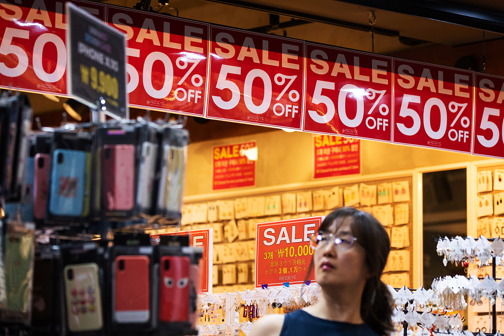 S.Korea's consumer price inflation hits record low in August
