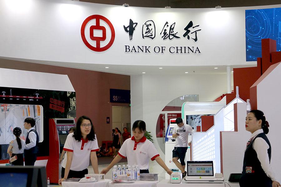 Big four banks' interest margins down