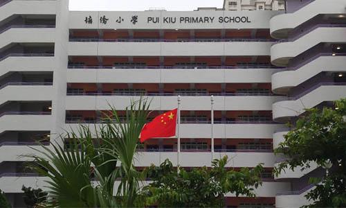 HK govt reiterates opposition to school strikes