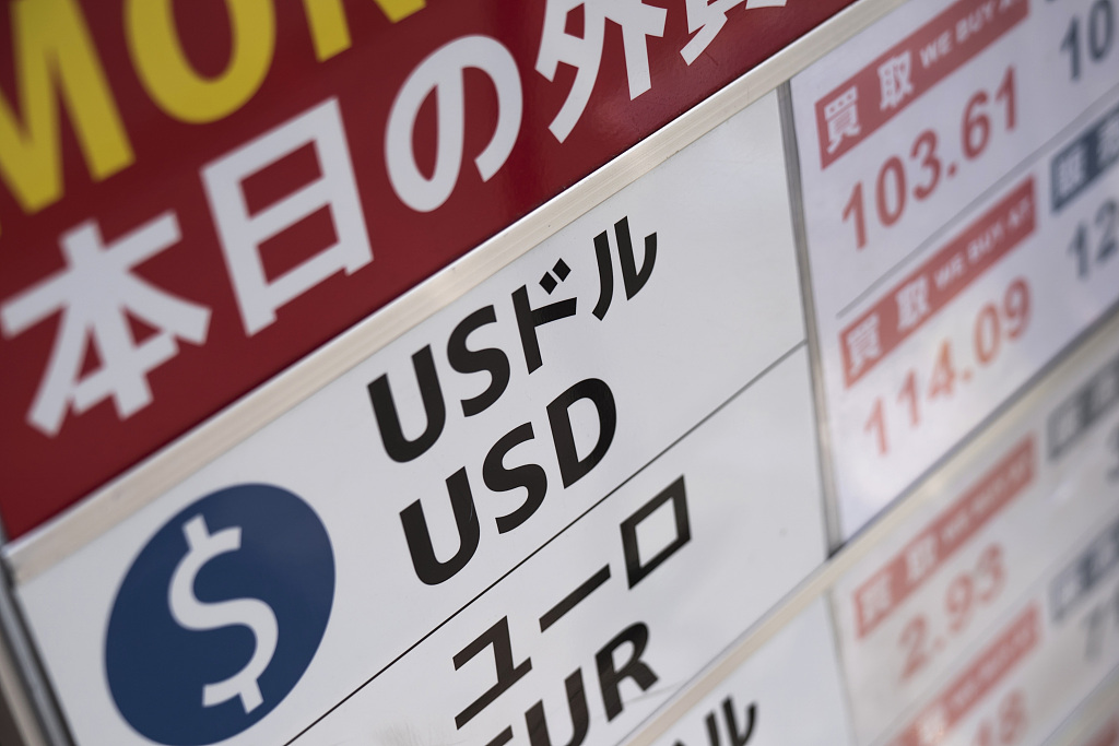 Tokyo stocks open lower after US shares retreat overnight