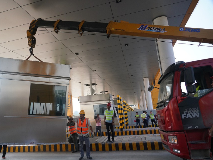 Beijing begins work to remove physical provincial highway toll gates