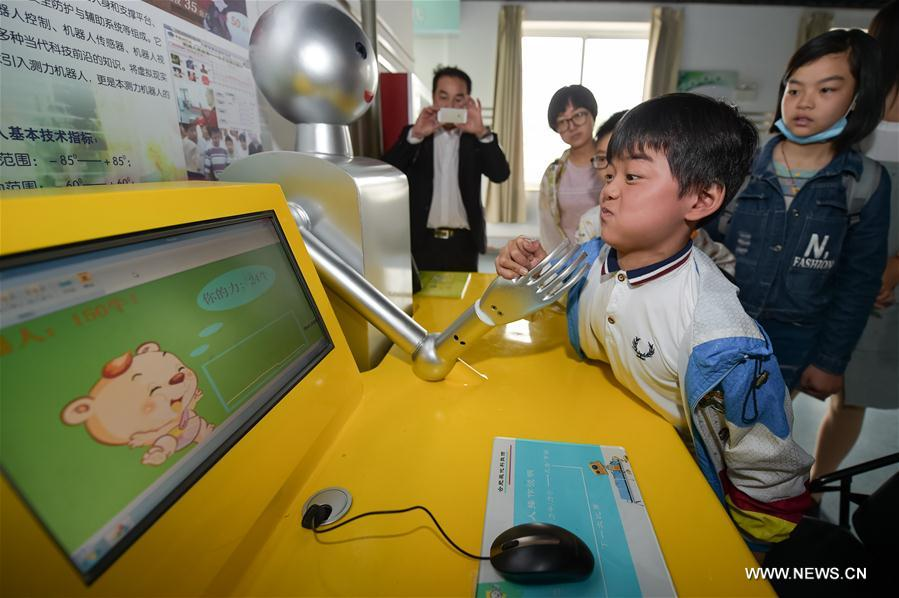 Beijing to host World Conference on Science Literacy