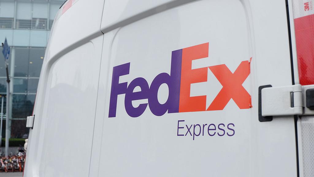FedEx VCG.png