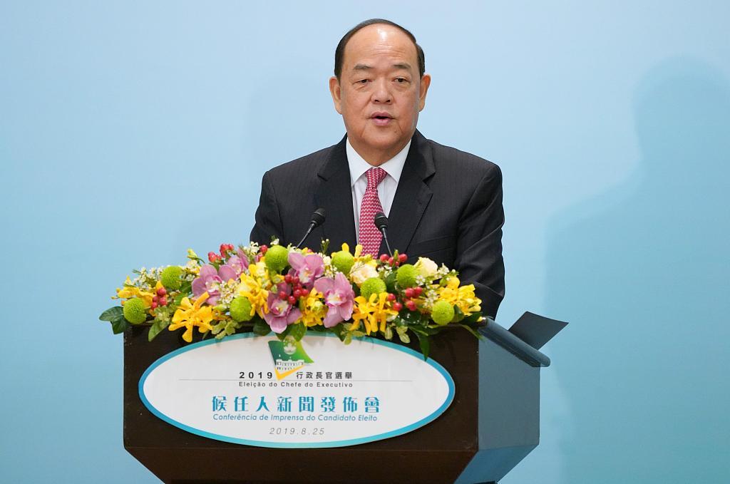 Ho Iat Seng appointed Macao SAR chief executive