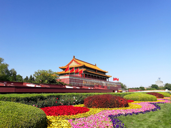 Beijing sees PM 2.5 drop to record low in August
