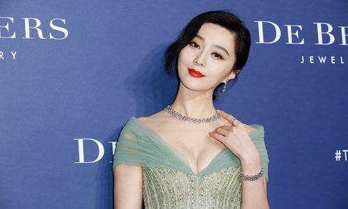 Actress Fan Bingbing wins online apology, hefty compensation