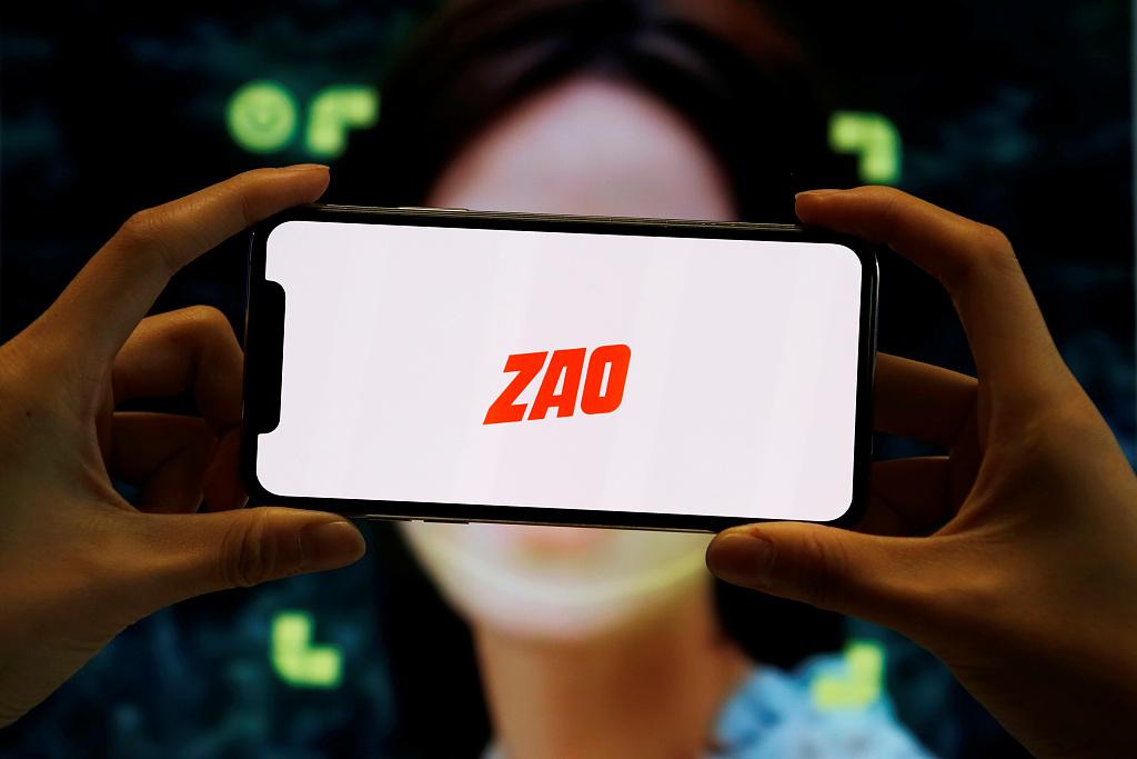 Ministry rebukes ZAO app after privacy backlash