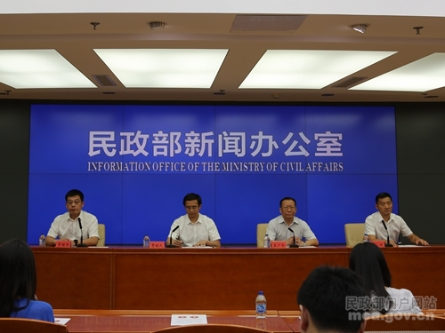 China to award charity models, programs