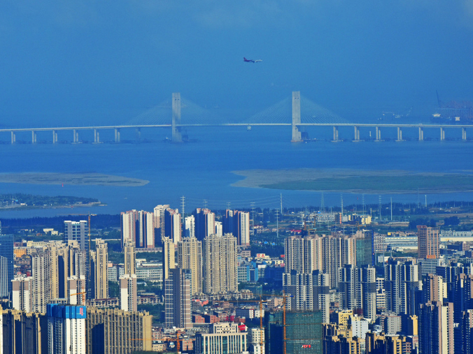 Fujian banking on new businesses to generate growth