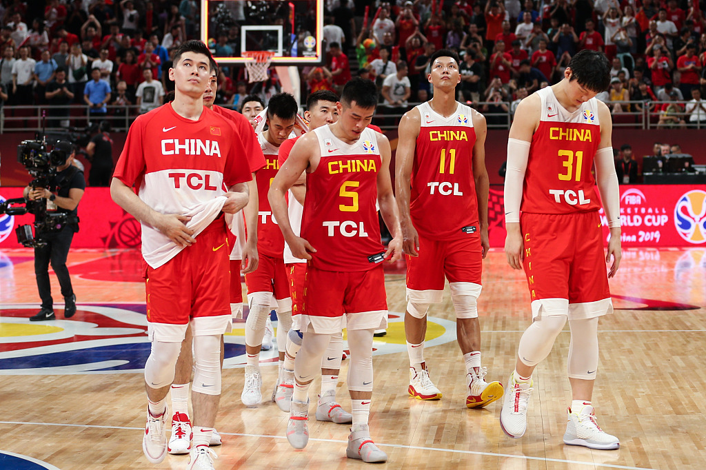China slumps out of home FIBA World Cup