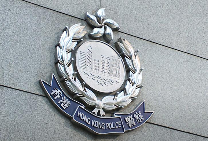 0fficer injured in knife attack still in ICU: Hong Kong police