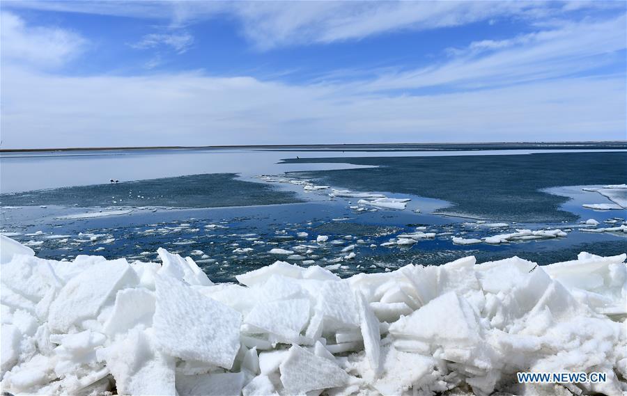 Province key ecological buffer