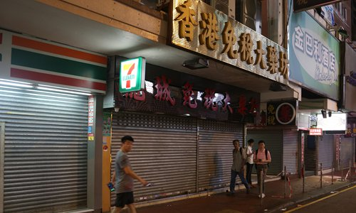 New Hong Kong moves lift business sentiment