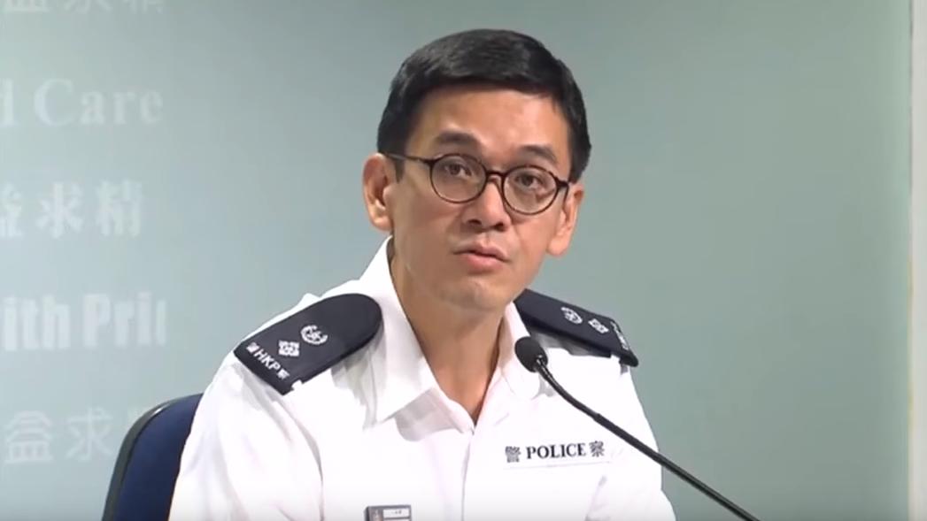 HK police: 1,187 people arrested as of September 4