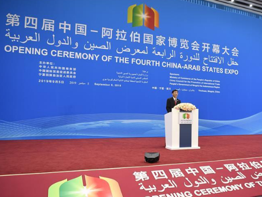 Report identifies great potential for China-Arab cooperation in 5G, AI