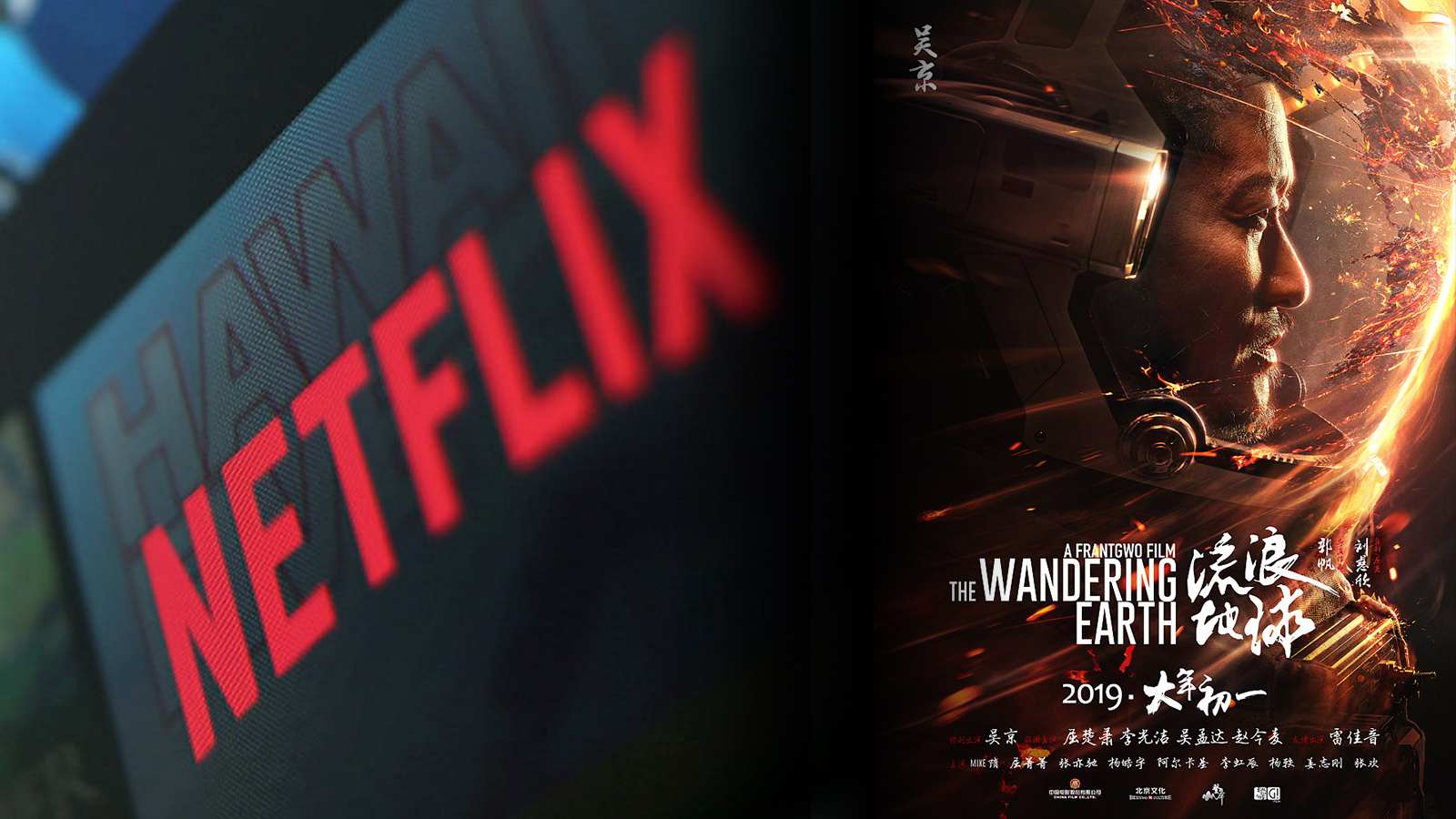 Chinese sci-innovation to be featured at Toronto film festival