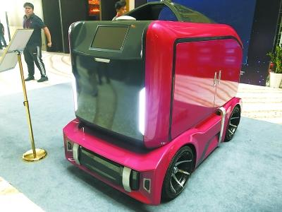 5G driverless delivery car appears in Beijing
