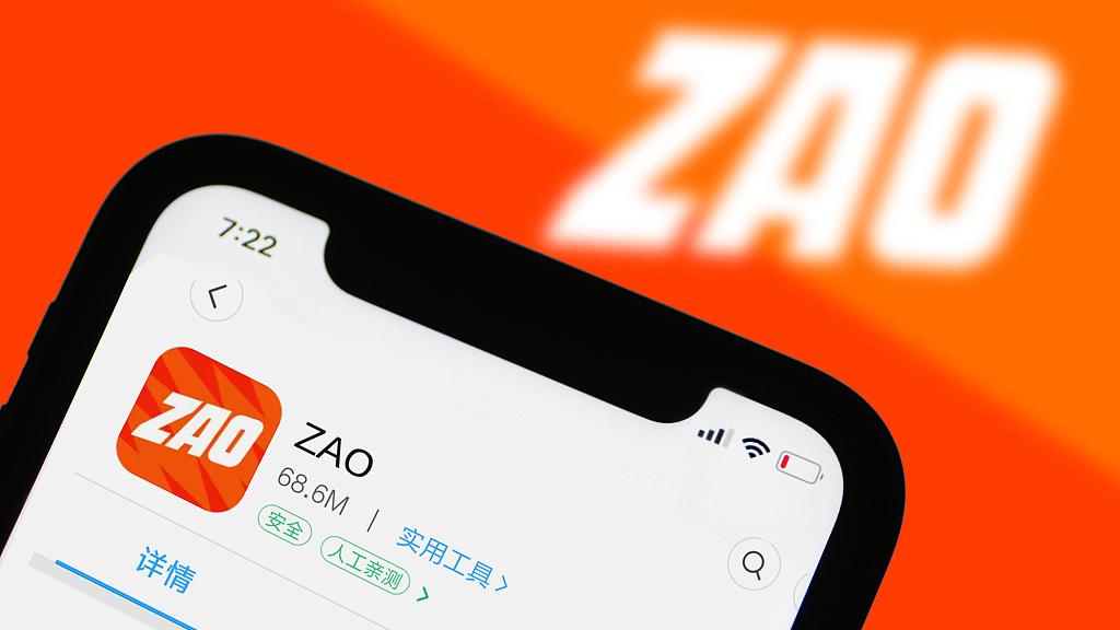 ZAO deepfake.png
