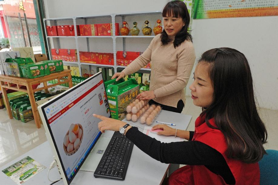 E-commerce facilitates rural development
