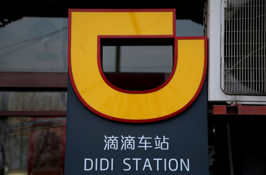 Chinese ride-hailing giant DiDi to expand to 14 Chilean cities in 2019