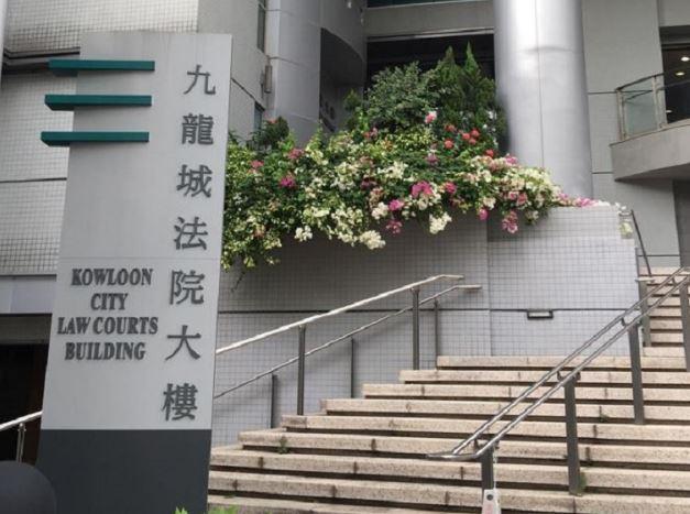 kowloon courts (cgtn).jpg