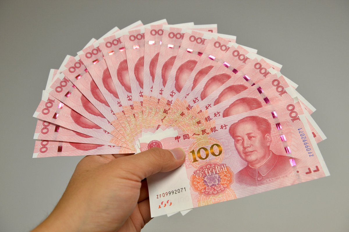 Chinese yuan strengthens to 7.0851 against USD Monday