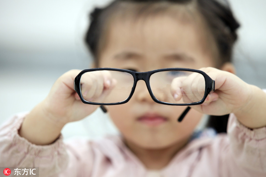 Unified national standard sought for professional opticians