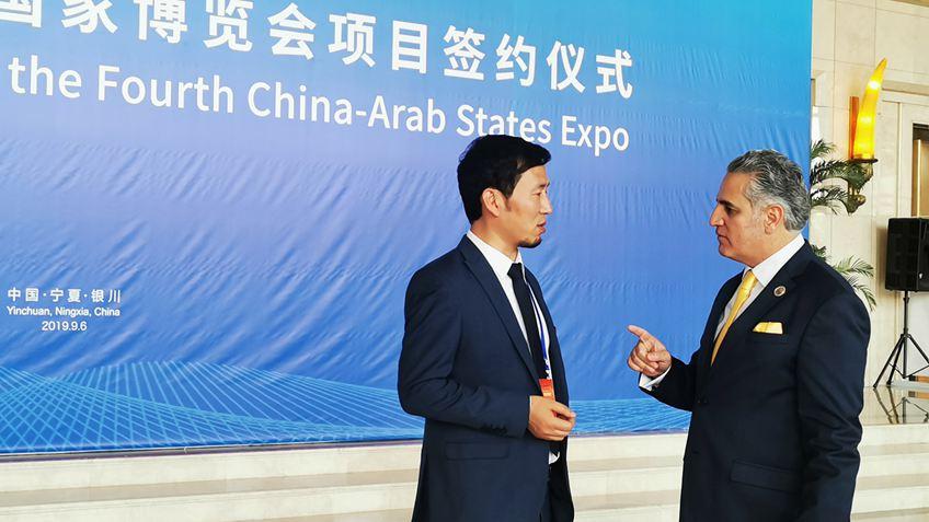 Deals worth $26 bln signed at 2019 China-Arab States Expo