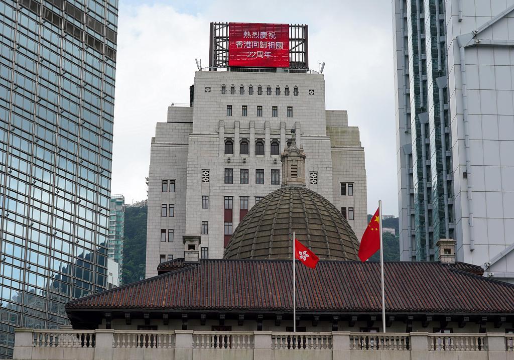 Foreign legislatures should not interfere in Hong Kong's internal affairs: HKSAR gov't