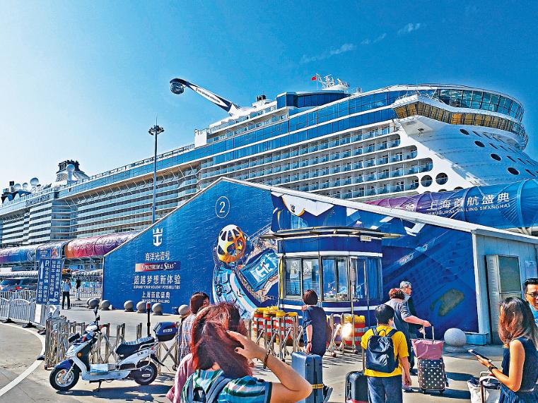 Shanghai's Baoshan district set to become world-class cruise hub