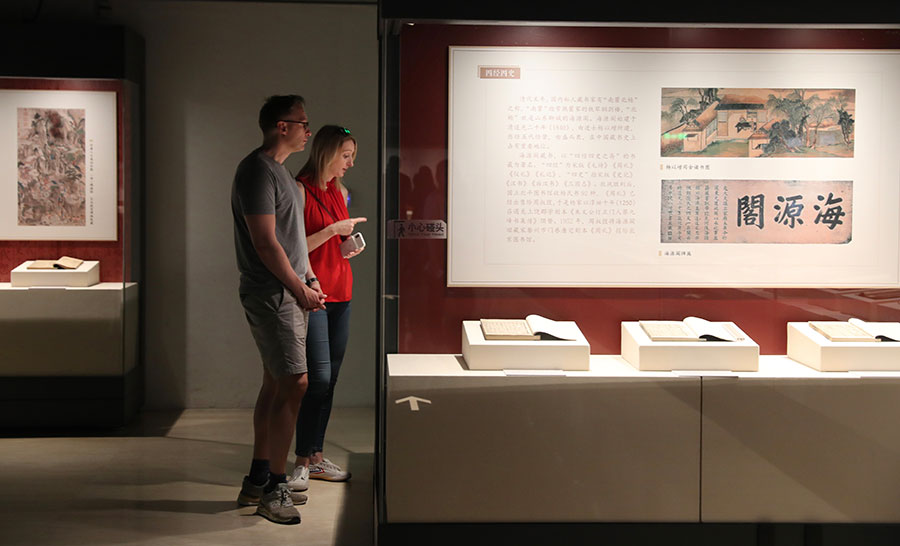 110th birthday of the National Library of China celebrated