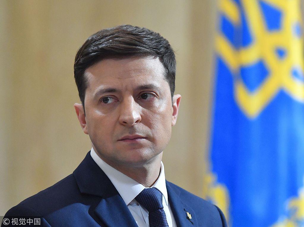 Ukraine-VCG.jpeg