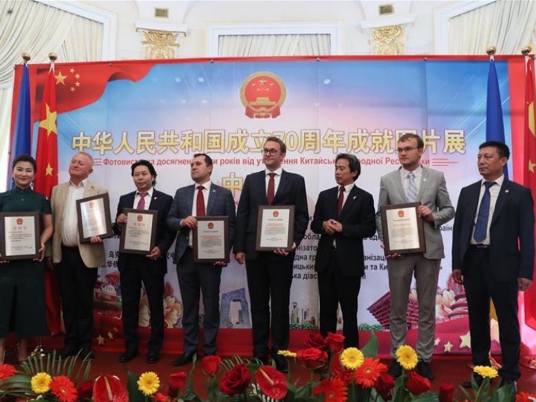 China Day held in Lviv, western Ukraine