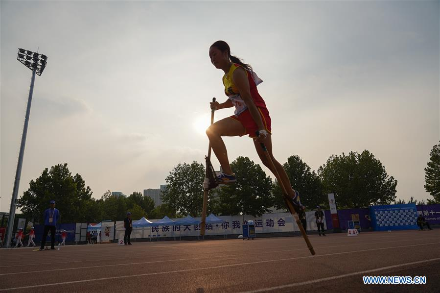 11th National Traditional Games of Ethnic Minorities of PRC