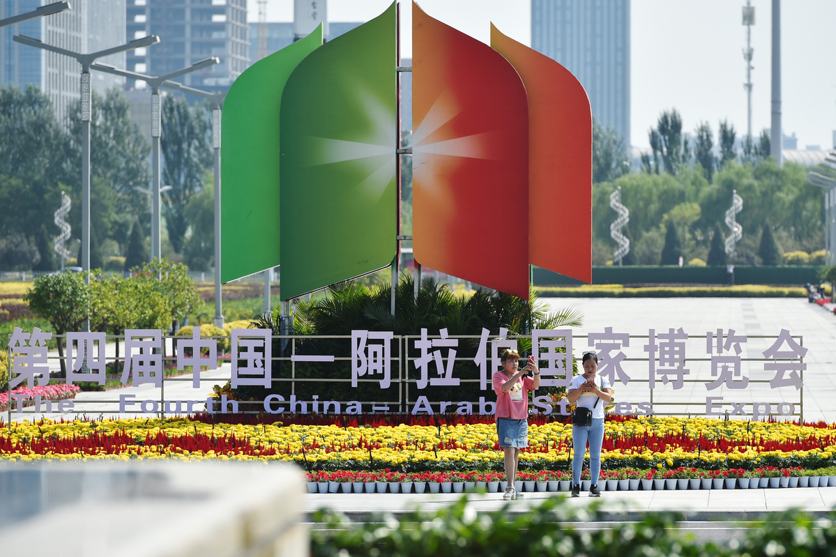 China-Arab States Expo unlocks potential for win-win cooperation