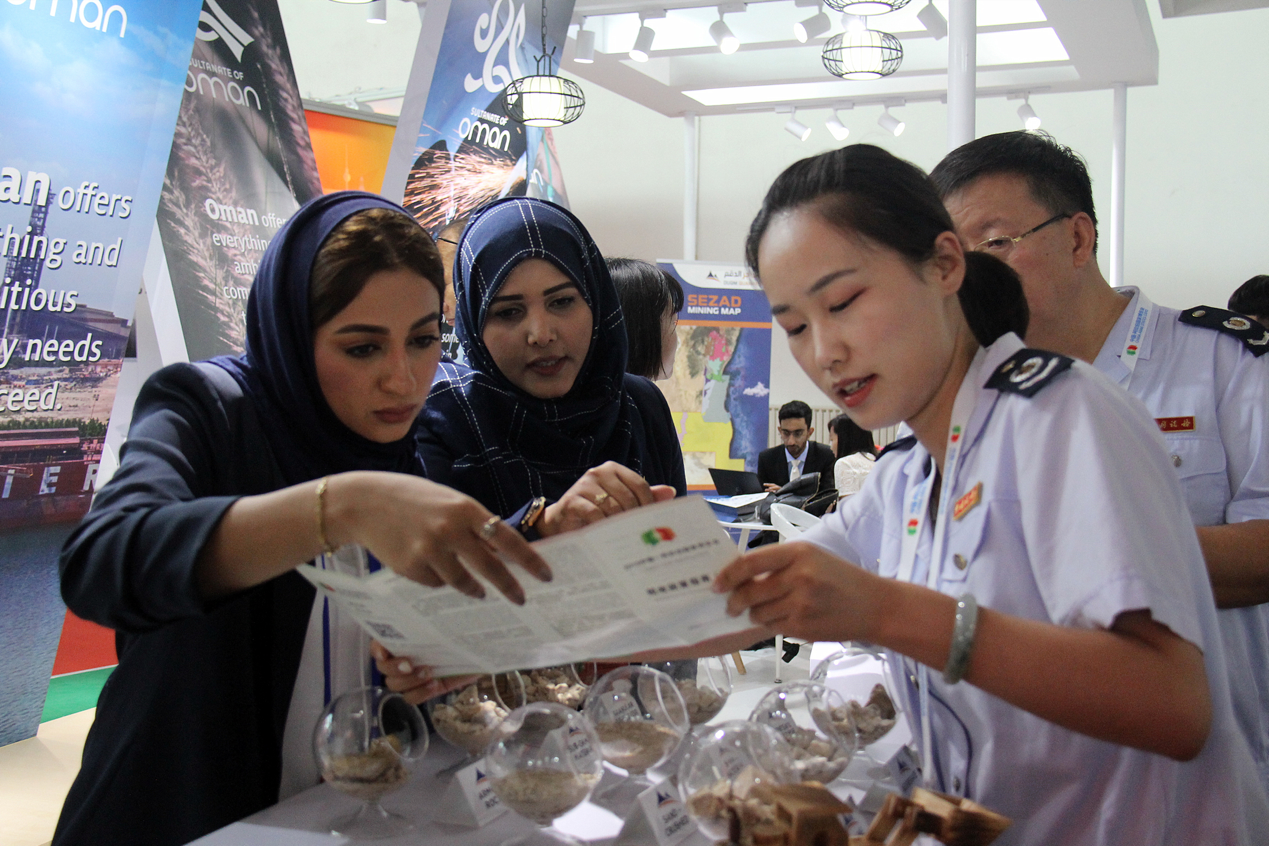 Fourth China-Arab States Expo contributes to high-quality development of BRI
