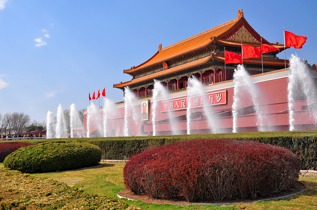 Tian'anmen Square to close on weekend for celebration rehearsal