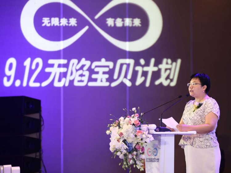 WHO program for prospective mothers launched in Beijing