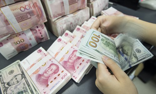 China removes QFII and RQFII quota limits for full access to equity market