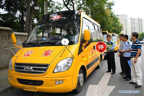BeiDou-powered monitoring system deployed in school bus for students' safety