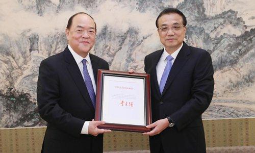 Premier Li meets Macao's new chief executive