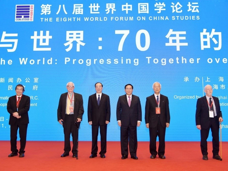 8th World Forum on China Studies opens in Shanghai