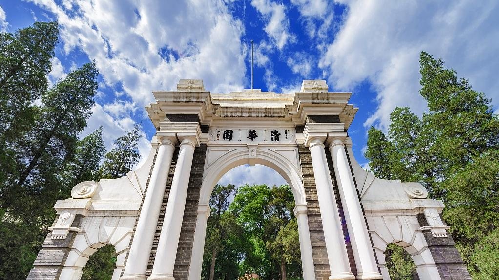 Chinese mainland hosts top two universities in Asia: global rankings