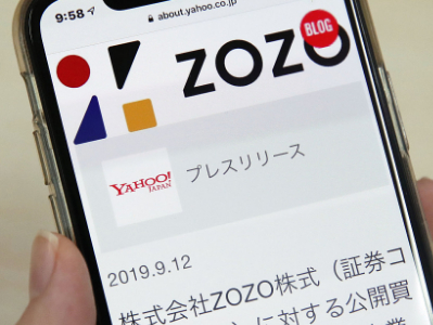 Yahoo Japan to acquire online fashion firm Zozo
