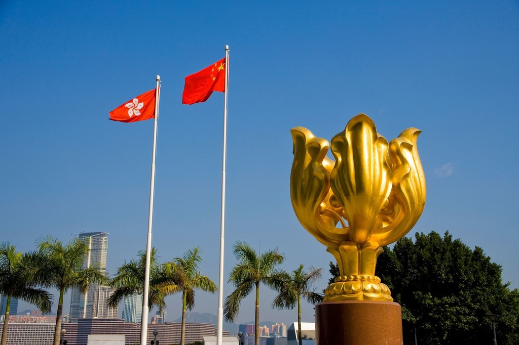 Washington must stop damaging HK's future
