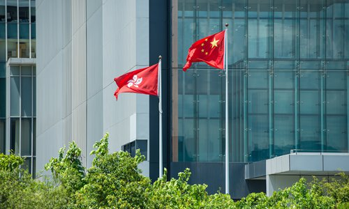 China's Taiwan office urges DPP to stop meddling in Hong Kong affairs