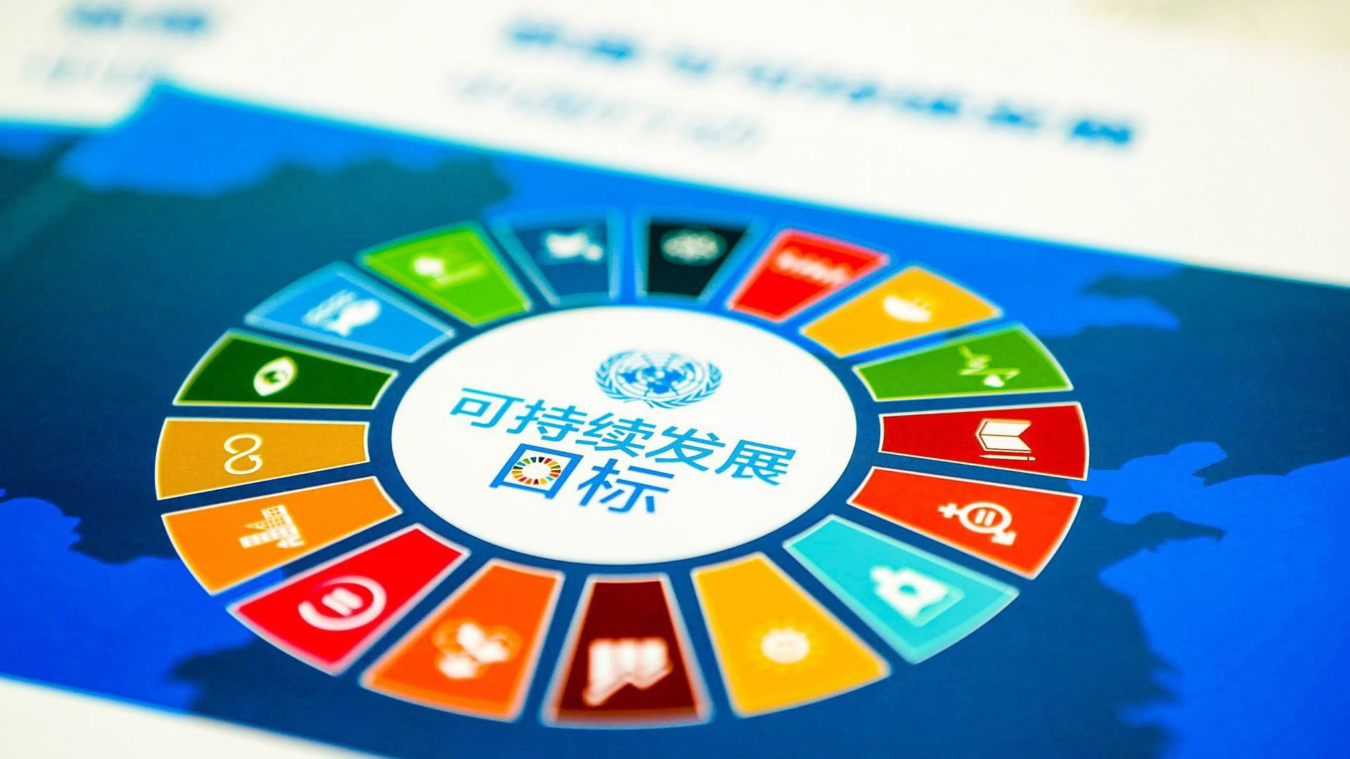 UN report calls for change in direction to achieve SDGs