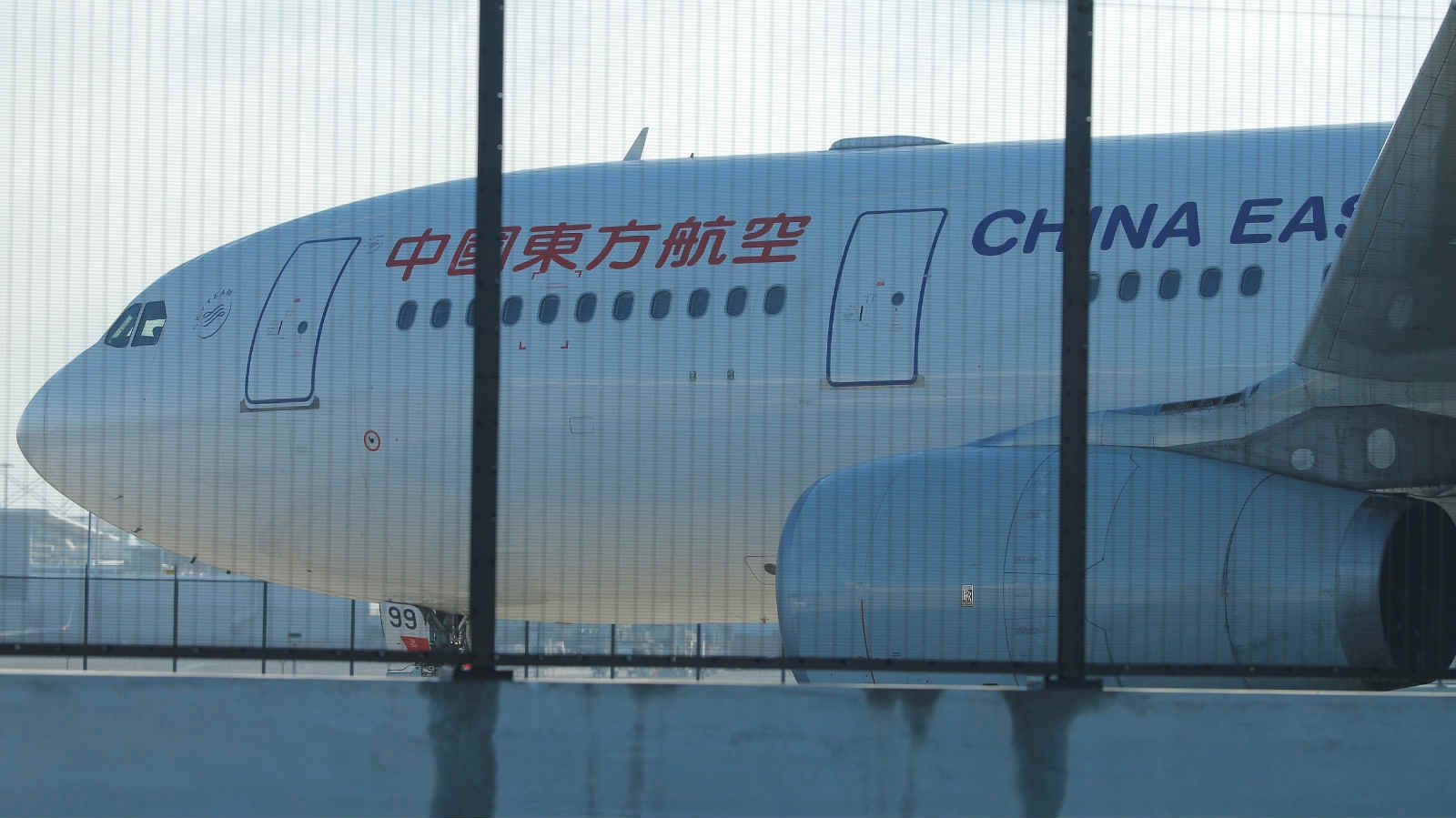 China Eastern Airlines opens in-flight libraries on int'l routes