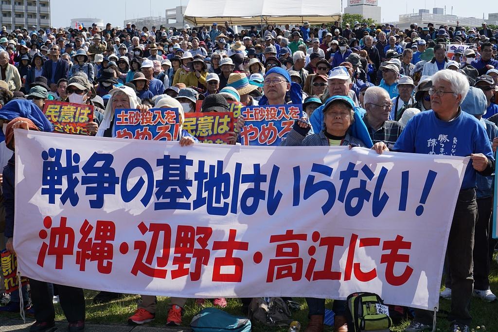 Japanese gov't ordered.jpg