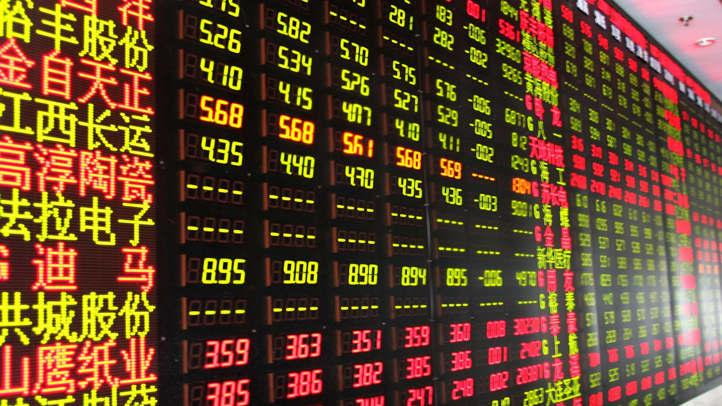 China's stock market sees around 1 mln new investors in Aug.